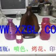 玻璃瓶喷色厂喷涂厂喷色喷涂玻璃制图片