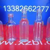 供应小玻璃瓶生产厂家