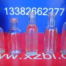 供应50毫升礼品酒瓶赠品酒瓶促销酒瓶