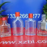 药酒玻璃瓶专业生产厂家供应商制造