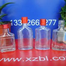 二两半劲酒瓶现货大量供应质优价廉批发