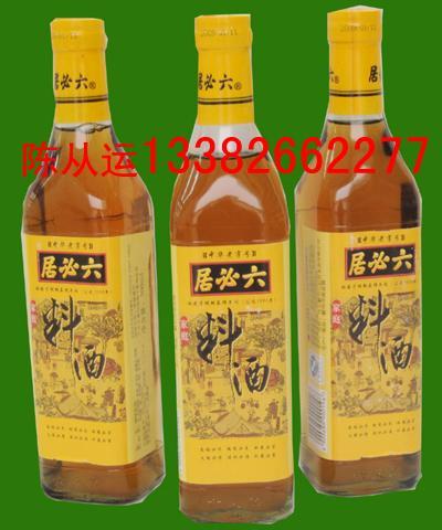 供应山东玻璃瓶生产厂家