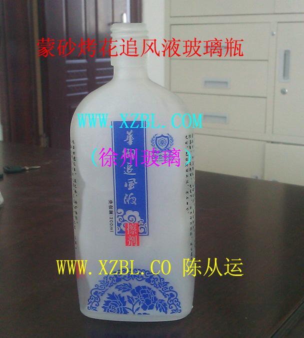 风湿液跌打油玻璃瓶生产厂家出厂价