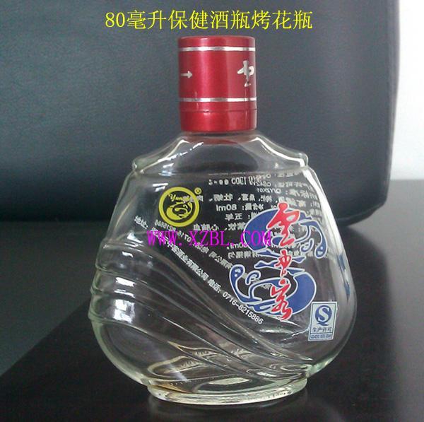 供应徐州玻璃瓶生产厂家