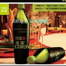 高档优质饮料瓶设计开模定做厂家 饮料瓶 优质饮料瓶 高档优质饮料瓶 厂家,价格信息,报价标准批发
