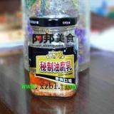 江西腐乳瓶供应价格信息