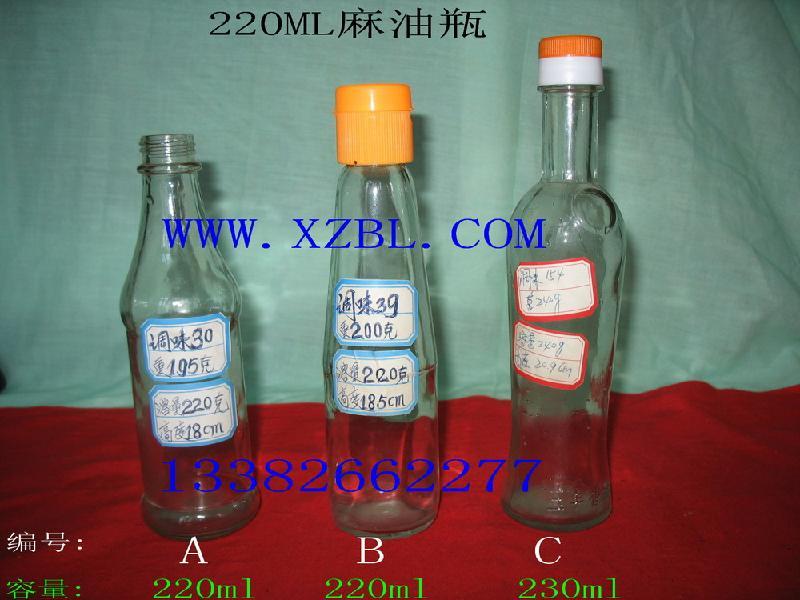 供应玻璃瓶厂家,玻璃瓶供应,玻璃瓶批发