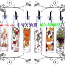 玻璃瓶罐玻璃制品制造商供货商批发
