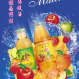 果汁饮料瓶生产厂家