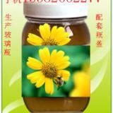 一斤蜂蜜瓶价格信息徐州报价
