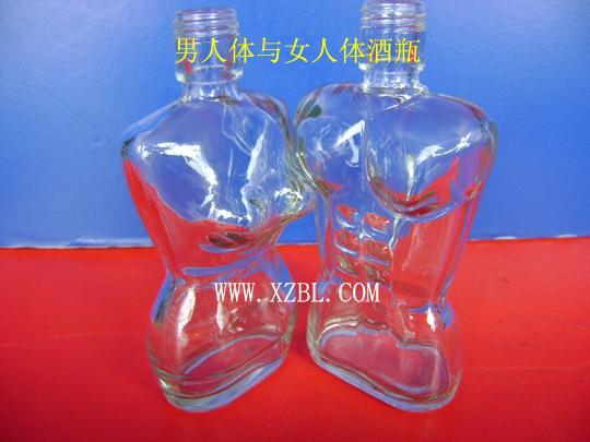 新潮酒瓶玻璃瓶
