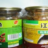 湖北武汉武昌鱼罐头瓶生产厂价格 罐头瓶 鱼罐头瓶 武昌鱼罐头瓶 信息开模定做