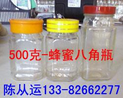 供应蜂蜜瓶生产厂供货商批发蜂蜜玻璃瓶