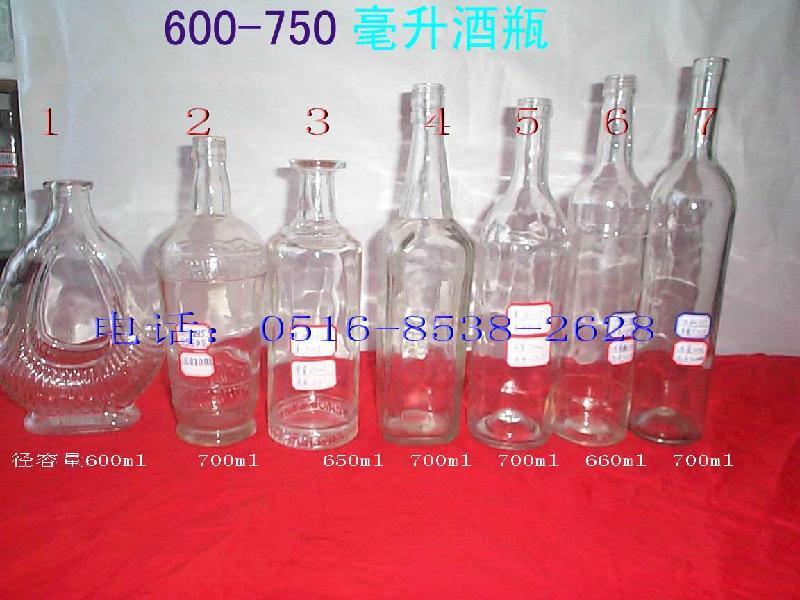 小酒瓶生产厂家