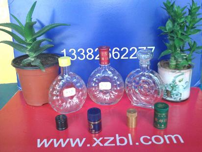 供应200ml四两酒瓶 玻璃瓶生产商供应商