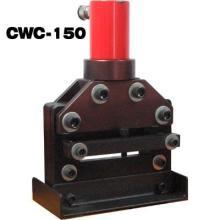 平价切排机液压母线切断机液压切排机平刀CWC-150批发
