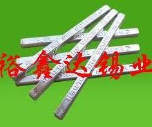 环保焊锡条价格,环保锡条批发,无铅锡条报价,无铅环保锡条厂家无铅图片