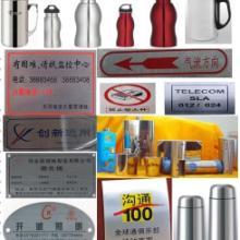 供应铝尺子/金属文具金属UV丝印油墨图片