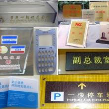供应金属玻璃UV移印丝印油墨批发