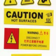 pvc商标pc面膜机械面板丝印图片