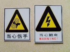 pvc商标不锈钢机械面板铝铭牌图片