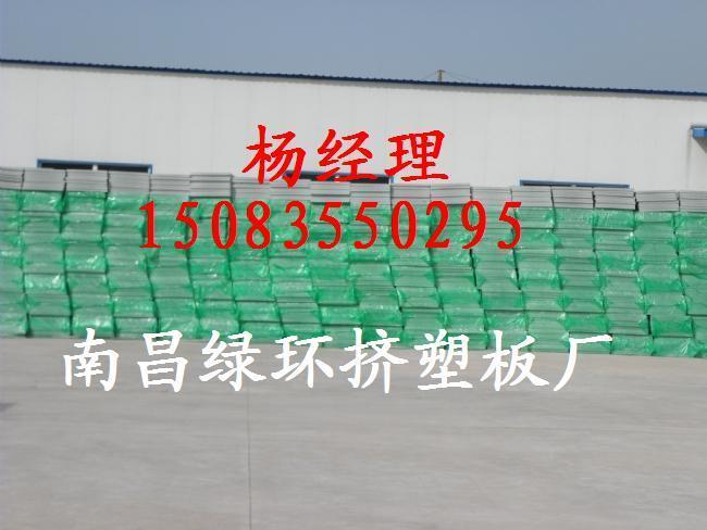 供应抚州挤塑板-抚州挤塑板生产厂家