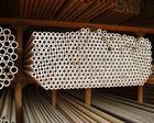 无锡10号钢小钢管图片