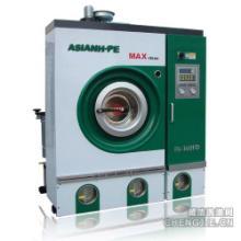 供应聊城干洗机_整熨洗涤设备_机械及行业设备聊城干洗机加盟