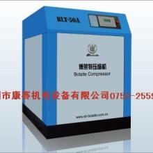 供应博莱特双螺杆式空气压缩机BLT50A批发