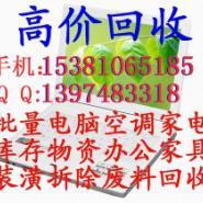 杭州废旧物资回收杭州废旧空调回收图片