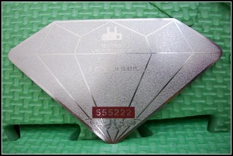 供应钻石卡