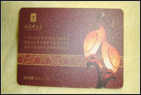 供应s50芯片卡