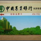 供应s70芯片卡