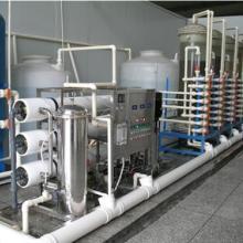 供应宁波电镀清洗纯水设备厂家