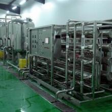 供应上海医疗器械纯化水设备