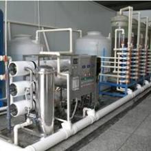 供应电镀液配置纯水设备