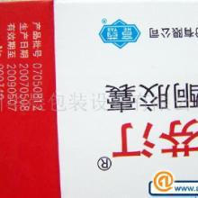 供应郑州食品饮料激光喷码机市场喷码速度快,打标效果精美,零耗材免维护批发