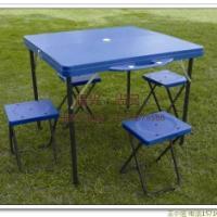 户外折叠桌椅