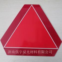 供應車尾板價格/济南車尾板/反光标志板