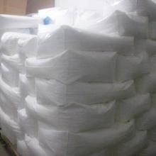 供应巴斯夫造纸化学品全国总代理电话