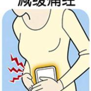 暖宝宝包装机引领健康时尚低碳图片