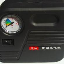 供应摩托车充气泵