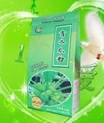供应木瓜粉丰胸的吃法