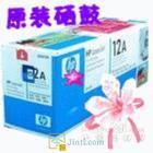 供应南京HP1022打印机加粉/维修-配件销售-原装硒鼓粉盒销售