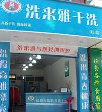 沧州干洗设备/沧州干洗店设备价格