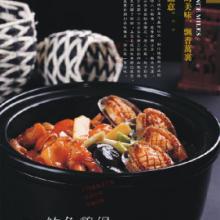 供应茶餐厅菜谱设计