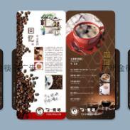 佛山菜牌菜谱专业拍摄设计装订图片