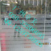供应玻璃腰带贴膜制作玻璃磨砂防撞条制作防撞条印标志LOGO掏空批发