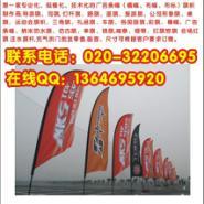 沙滩旗注水刀旗刀型广告旗图片