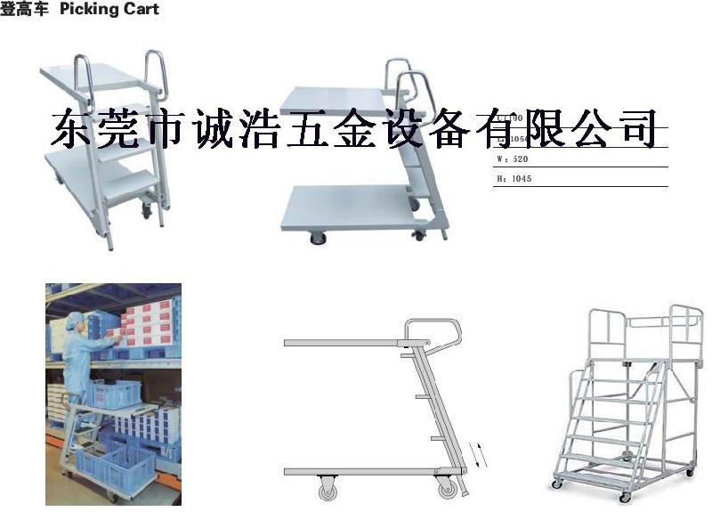 零件柜,砂轮架,文件柜,模具架,手推车,货架,鞋柜,衣柜,仓储笼,物料架图片
